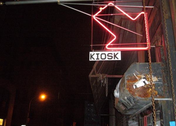 kiosk_arrow
